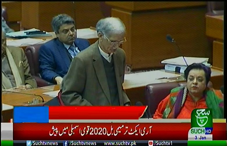 Defence Minister Pervez Khattak has submitted the Army Act Amendment Bill 2020