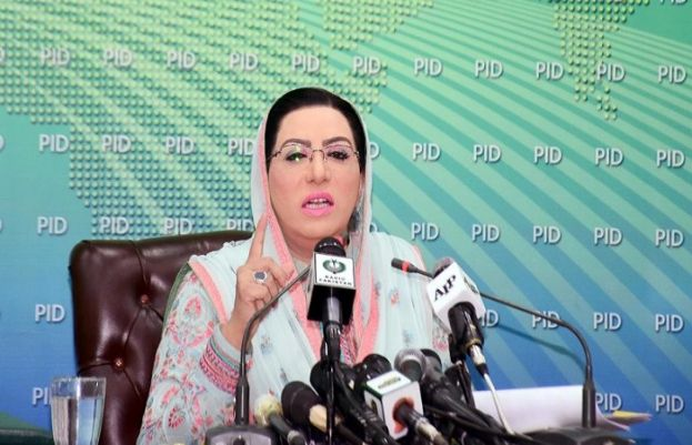 Govt going all-out to attract investors, tourists: Firdous Ashiq
