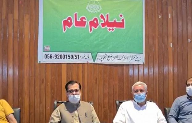 Process of auctioning former PM Nawaz Sharif's property underway