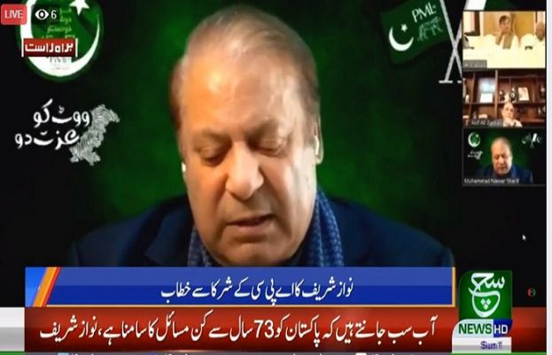 NAB turned into a tool for revenge against political opponents: Nawaz Sharif