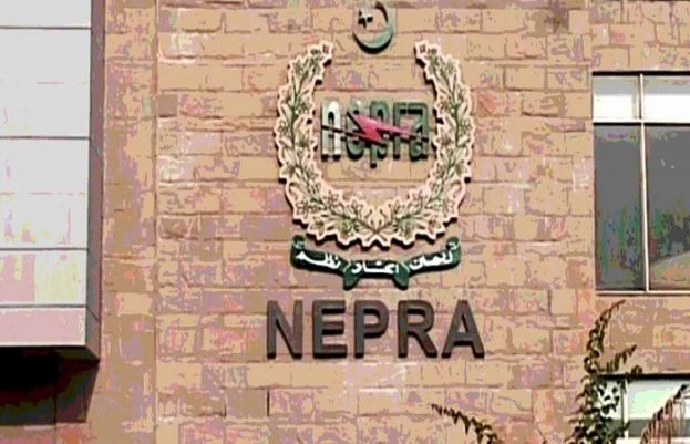 NEPRA approves reduction in fuel adjustment charges for May 2021