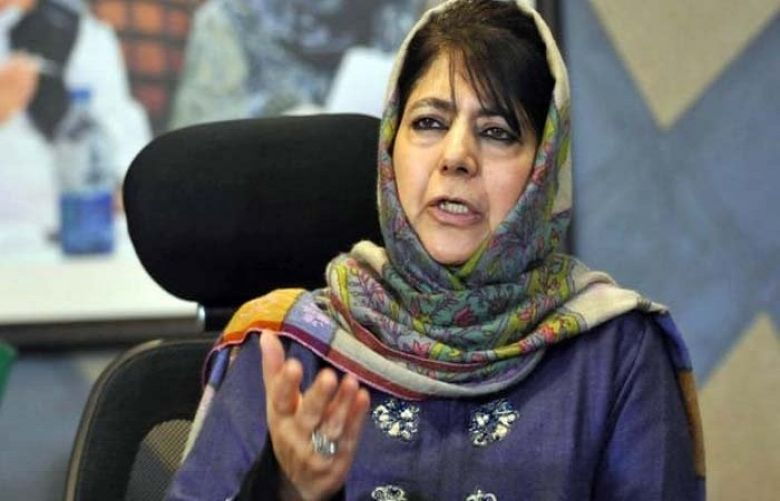 Former chief minister of illegally occupied Indian Jammu and Kashmir, Mehbooba Mufti