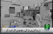 Five people including two Policemen martyred in two separate incidents in DI Khan