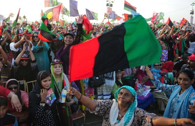 PPP Wins NA-221 By-election polls from massive lead