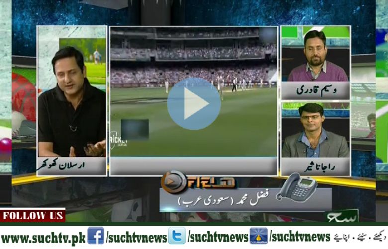 Play Field (Sports Show) 27 December 2016