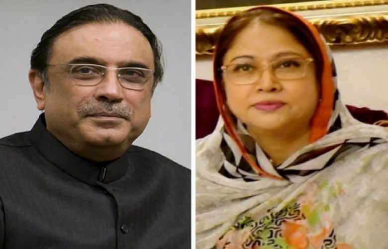 Pakistan Peoples Party (PPP) co-chairman Asif Ali Zardari and his sister Faryal Talpur