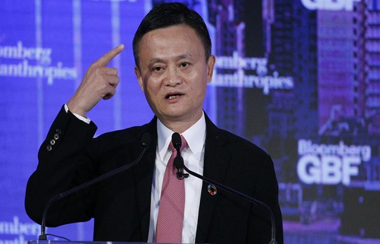 Jack Ma, Executive Chairman, Alibaba Group