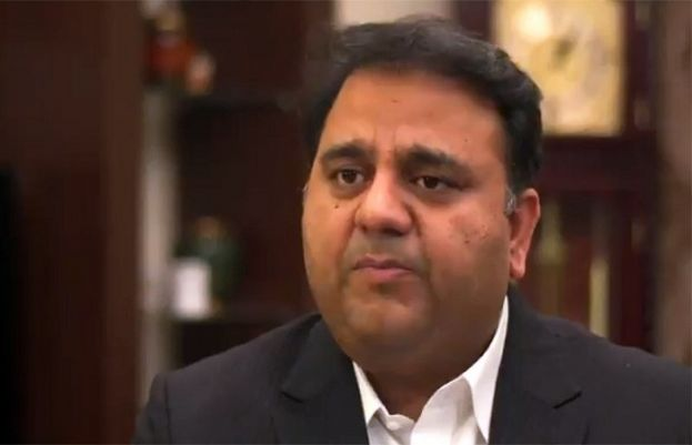 Concerned over reports of Modi govt using Israeli software for spying on political opponents: Fawad
