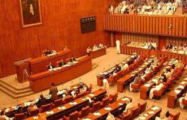 The Senate of Pakistan