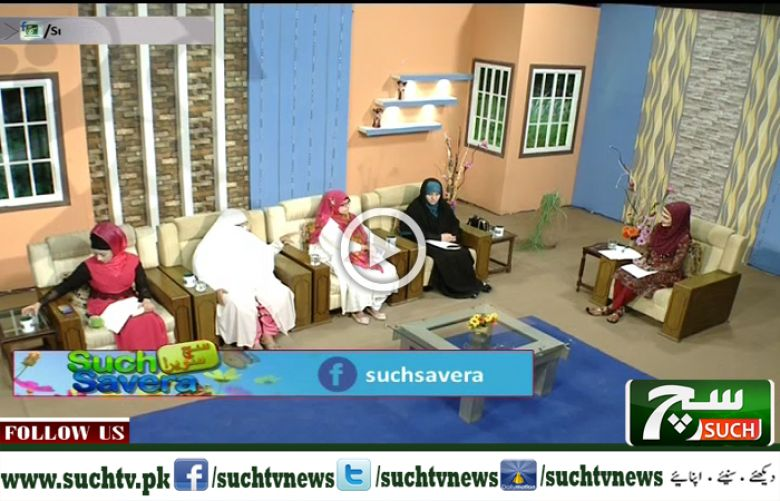 Such Savera 16 May 2018