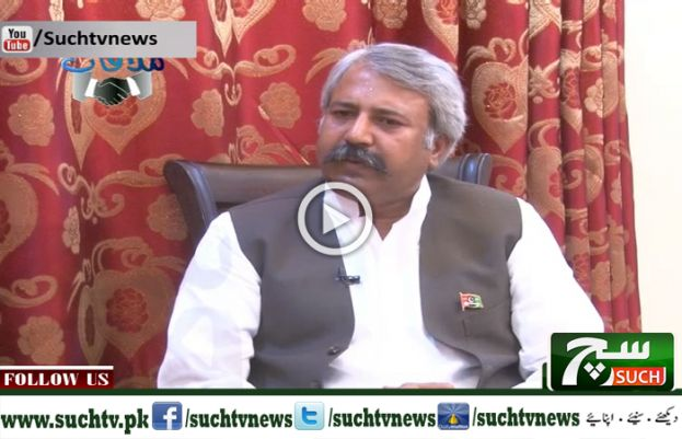 Mulaqat 24 September 2018