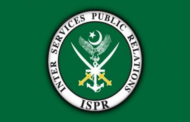 Pak Army conducts military drills in Saleh Pat: ISPR