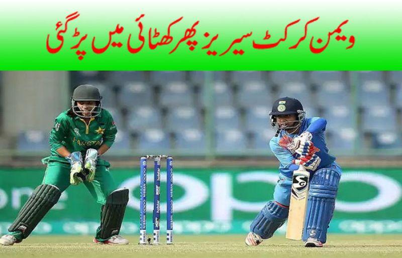 Pakistan-India tensions throw women's cricket series into