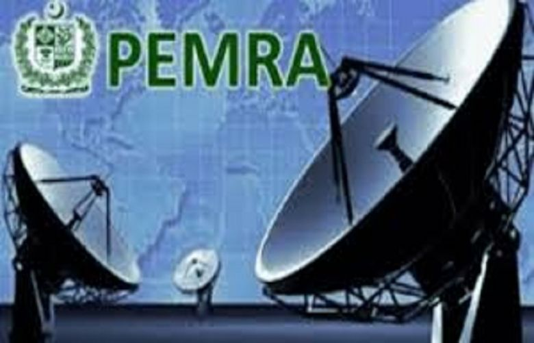 PEMRA Conducts Bidding For Five Satellite TV Licenses