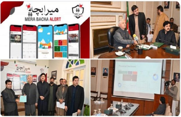 """""""Mera Bacha Alert"""" app launched by KP govt to recover missing children"""