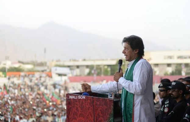 PTI to show political strength in Quetta
