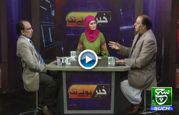 Khabar Hone Tak 16 March  2019