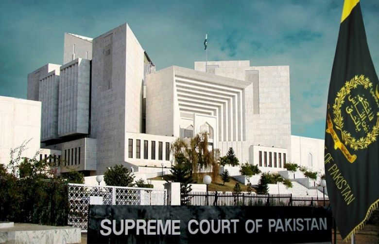 Supreme Court of Pakisatn