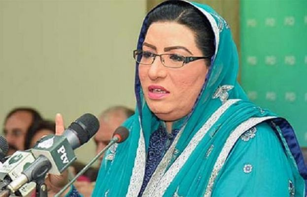 Special Assistant on Information and Broadcasting Firdous Ashiq Awan