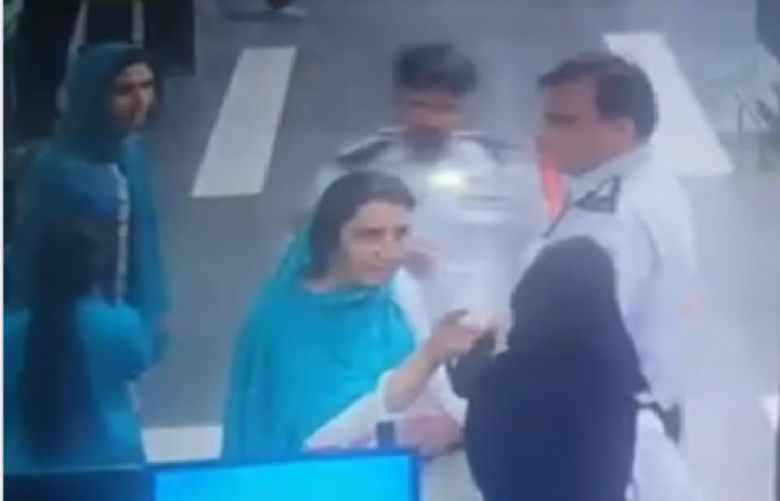 CCTV footage shows passengers misbehaving with FIA officials