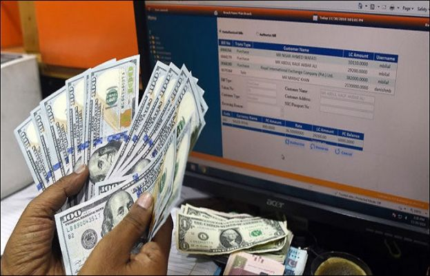 Rupee extends losses against US dollar