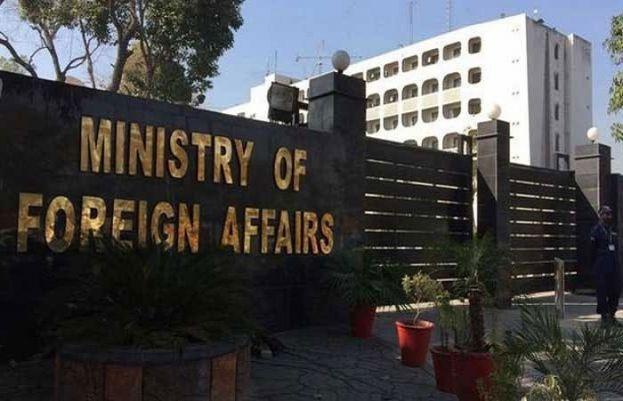 PAKISTAN ASKS UN TO PROBE INDIA'S USE OF PEGASUS SPYWARE