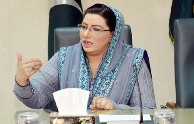 Special Assistant to Prime Minister on Information and Broadcasting Dr Firdous Ashiq Awan
