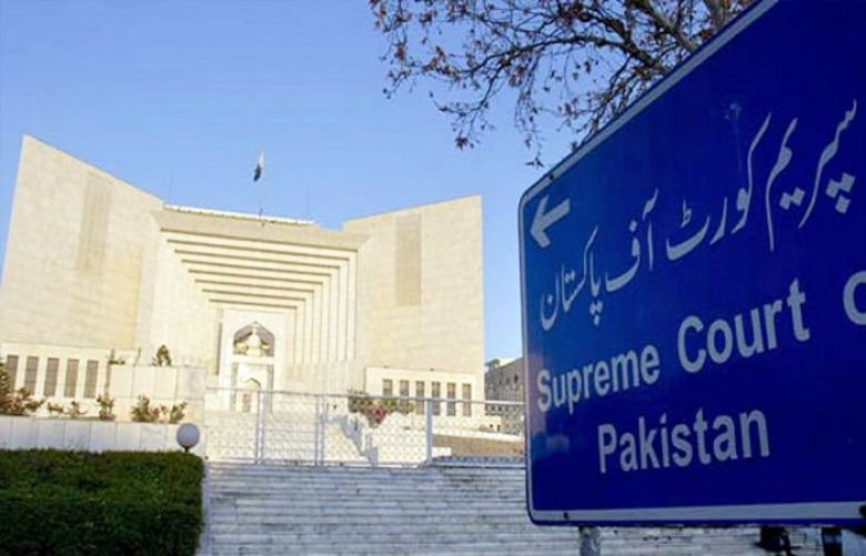 The Supreme Court of Pakistan