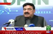 Govt to suspend mobile phone service on chehlum: Interior Minister