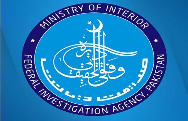 FIA constitutes 11-member inquiry team to investigate sugar Commission report