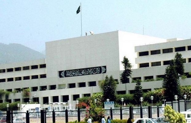 NSC meeting to be held today in parliament