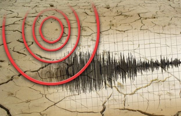 Earthquake hits several parts of KPK