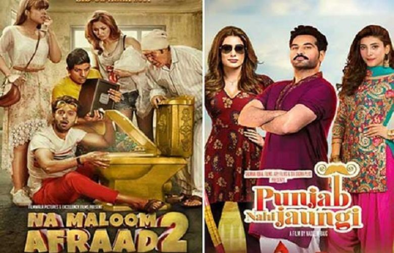 Na Maloom Afraad 2, Punjab Nahi Jaungi hit box office