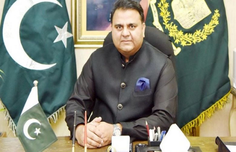 Federal Minister for Science and Technology Chaudhry Fawad Hussain