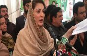 ECP issued show cause notice to PML-N Vice-President Maryam Nawaz