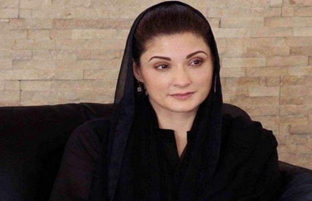 NAB summons Maryam Nawaz in another case