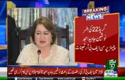 Federal Govt appointed Nosheen Javed as new FBR chief