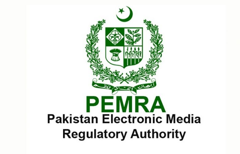 Pemra issues guidelines to TV channels for Ramazan transmissions