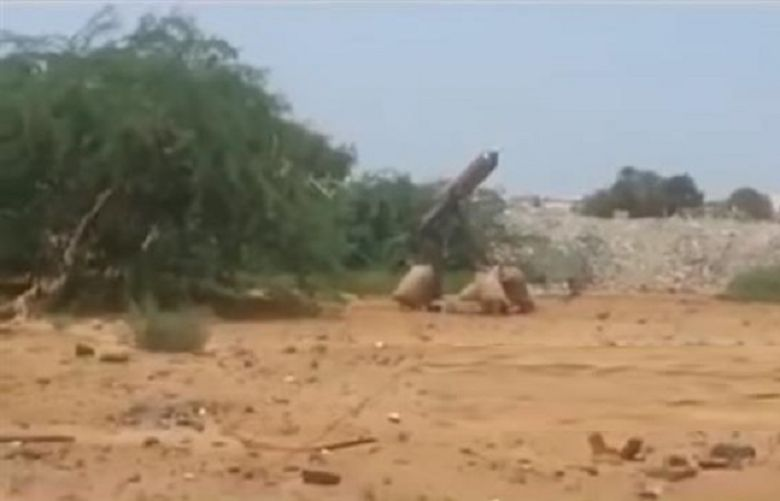 Yemeni forces fire missile at Saudi military forces in Jizan border region