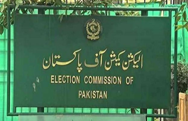 ECP reschedules NA-75 Daska by-election to April 10