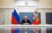 Russia's constitutional changes to come into force on July 4 - Kremlin