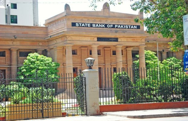 SBP announces to provide more relief to businesses to avoid dismissals
