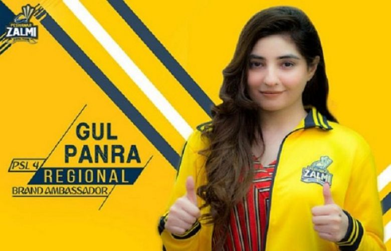 Official Pashto anthem sung by Gul Panra and Zeek Afridi