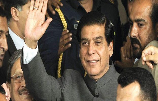 former prime minister Raja Pervez Ashraf