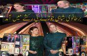 Royal couple make colourful entrance in rickshaw at Islamabad Monument