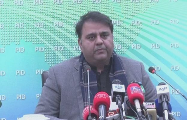 All 172 suspects in fake bank accounts case to be placed on ECL: Minister for information