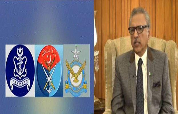 President Alvi approves Army Act Amendment Bill