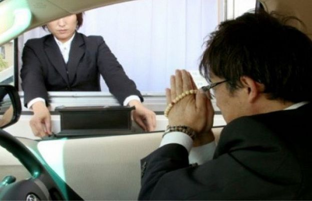 Japanese firm to offer 'drive-thru' funeral service