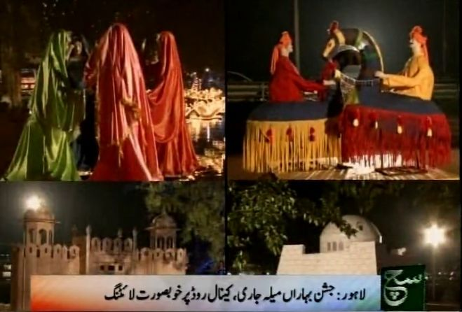 Jashan-a- Baharaan Celebrated in Different Cities of Pakistan March 17, 2014