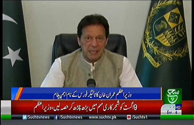 PM Khan appreciates Usman Dar's efforts